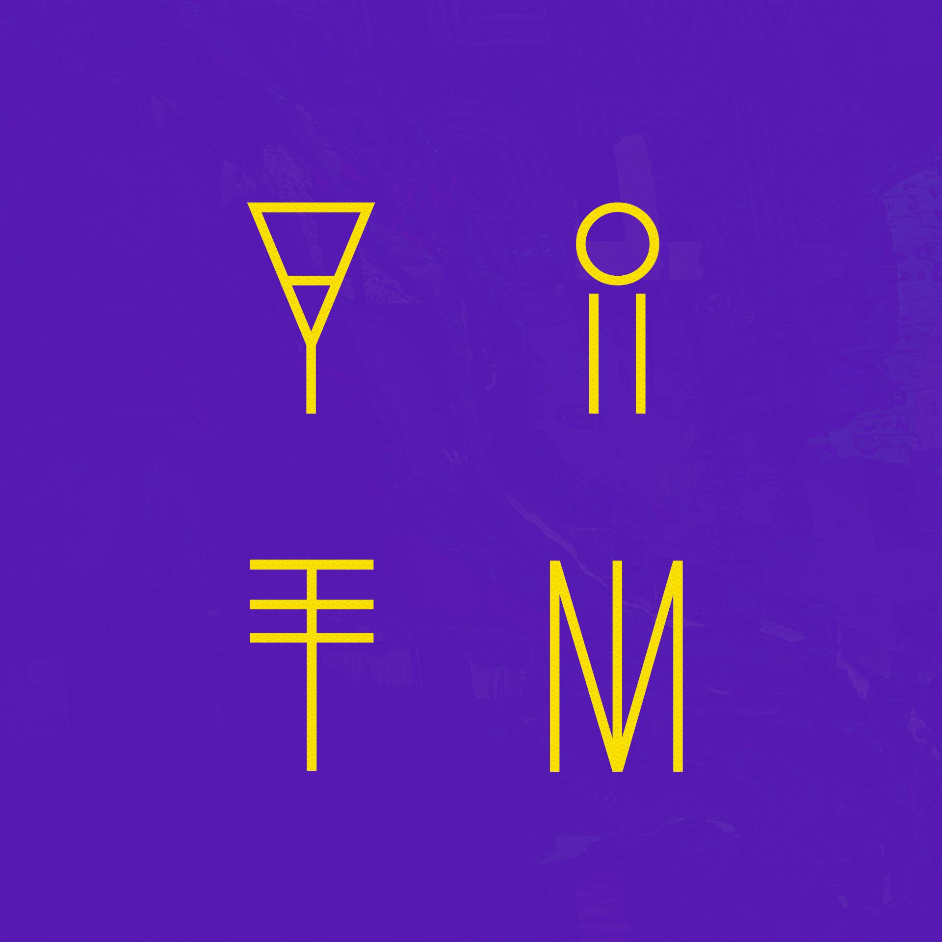 Unique Symbols